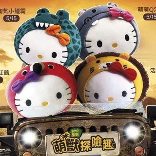 Hello Kitty X Macdonalds Taiwan 2019