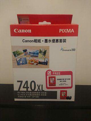 CANON VALUE PACK : PG-740XL + CL-741XL_INK_GP-5084R (20 sheets)