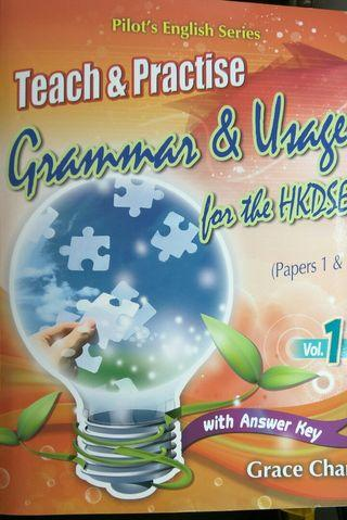 Teach & practise for HKDSE vol 1&2