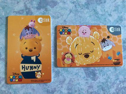 Tsum Tsum Ezlink Card (Pooh & Friends)