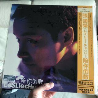 張國榮陪你倒數黑膠唱片 (全新 編號198)
