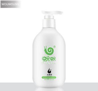 🚚 Wouwou Pure Ginger Shampoo