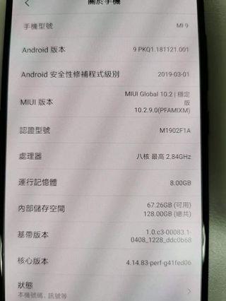 小米9全套8x128GB可交换有保養