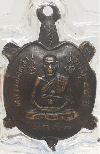LP Liew. Wat Rai Tang Thong. 2535. $120
