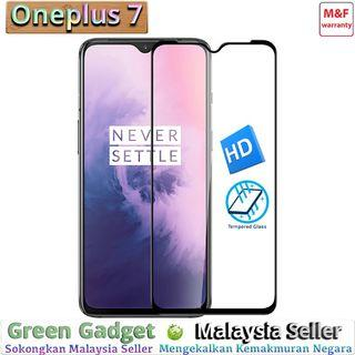 Oneplus 7 Full Glue Screen Protector Tempered Glass 玻璃膜