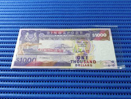 A/1 Singapore Ship Series $1000 Note A/1 596044 Dollar Banknote Currency GKS