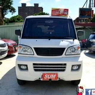 2010年Mitsubishi 菱利 1.2 白色廂車 載人載貨兩相宜
