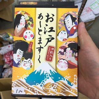 日本Pure Smile江戶歌舞伎玻尿酸保濕面膜