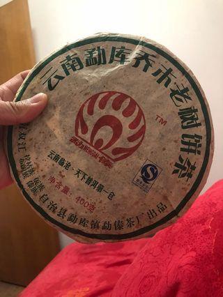 茶葉 著洱 2008 雲南