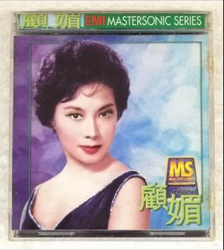 顧媚 - EMI Mastersonic Series精選