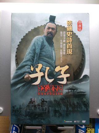 Confucius Kong zi movie DVD