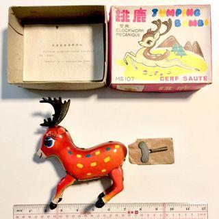 鐵皮玩具 跳跳鹿 上鍊會跳 中國製造 經典收藏 舊物