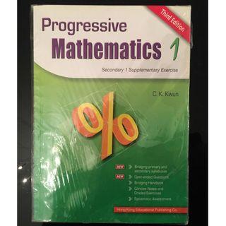 Progressive Mathematics 1數學練習書 (連Answer Key)