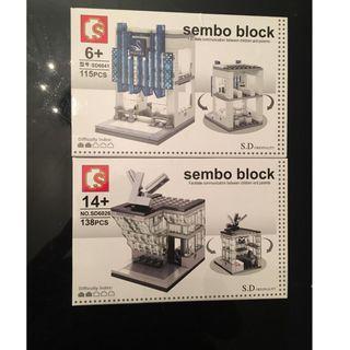 Sembo Block 3D店鋪Puzzle (水晶店,手袋店)