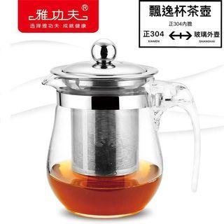 🛑飄逸杯茶壺 家用 750ML 飄逸杯304不銹鋼過濾網辦公室泡茶壺花茶壺耐高溫玻璃養生