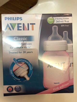 🚚 Philips Avent 2x 260ml Bottles (Pink Edition)