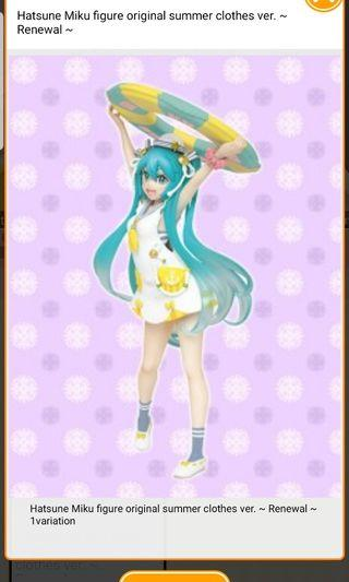 (Instock) Hatsune Miku figure original summer clothes ver. ~ Renewal ~