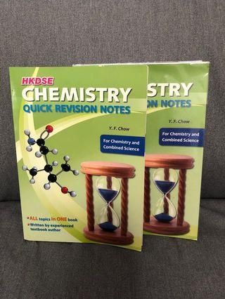 HKDSE CHEMISTRY QUICK REVISION NOTES($40/1)