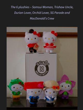 🚚 Hello Kitty Plush Toys SG50 Mcdonald in white box