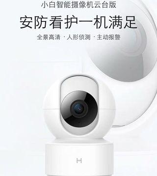 小米小白智能攝像機雲台版360