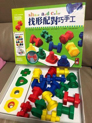 益智玩具找形配對手工(九成新盒少少爛)