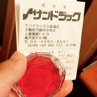 🚚 Canmake  腮紅霜 日本購入免運費 可換物