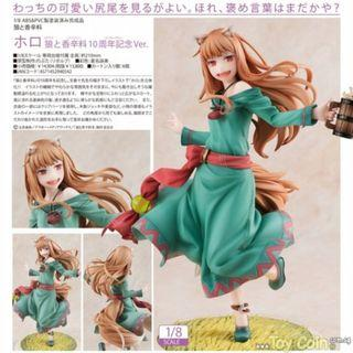 Holo Spice and Wolf 10 Anniversary Ver. by Revolve