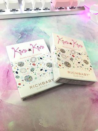 Richbaby KiraKira 水星巧克 隱形眼鏡 colour con