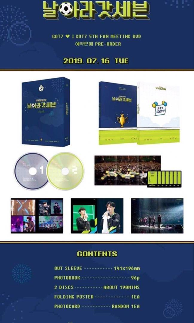 [DVD] GOT7 - GOT7 ♥ I GOT7 5TH FAN MEETING [Dreaming of the soccer king, 'Fly GOT7']  - PREORDER/NORMAL ORDER/GROUP ORDER/GO + FREE GIFT BIAS PHOTOCARDS (1 ALBUM GET 1 SET PC, 1 SET HAS 9 PC)