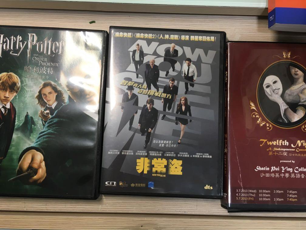 DVD (非常盜、第12夜)Harry Potter 已sold