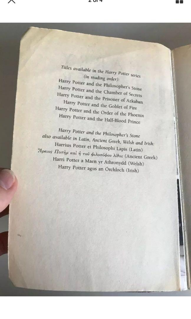 Harry Potter And The Half Blood Prince - J.K. Rowling FIRST EDITION