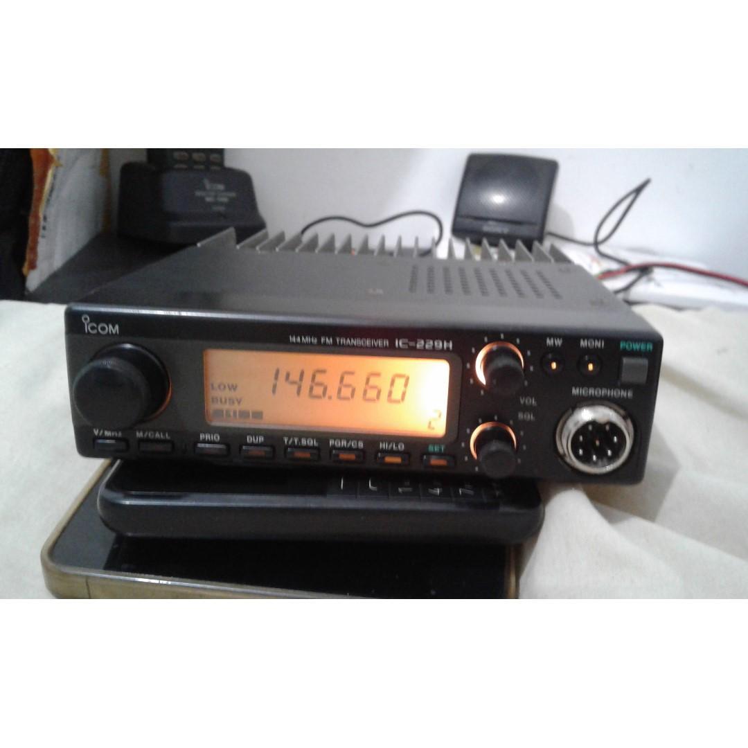 Icom IC-229H VHF FM Transceiver not Motorola, Yaesu, Kenwood, Alinco