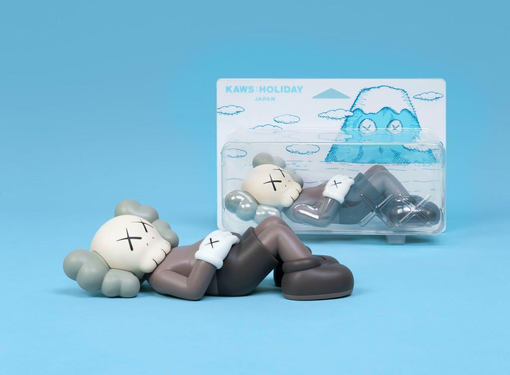 KAWS: HOLIDAY Japan Mount Fuji Figure (Brown/Grey)
