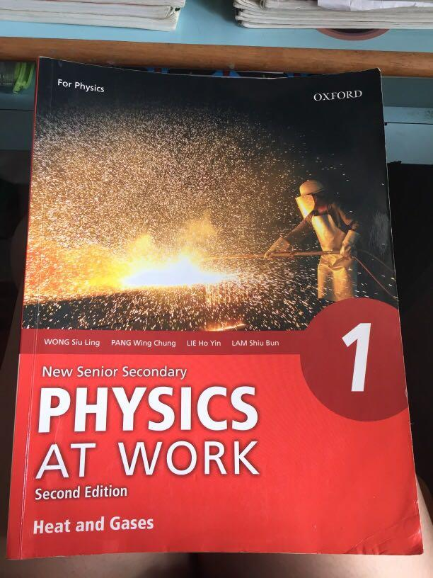 Oxford NSS Physics At Work 1 On Carousell
