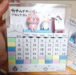 日本正品 P助與粉紅兔兔 萬年曆