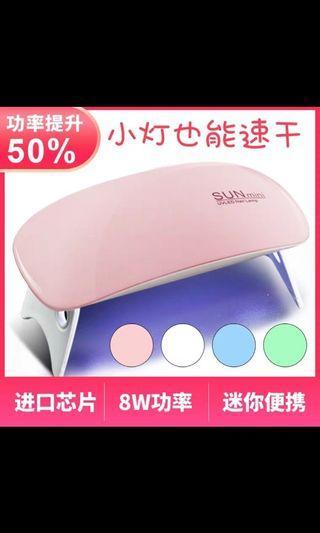 Maybee 美甲燈 光療機 迷你 uv燈 usb 滑鼠型紫外光燈 白色,粉色