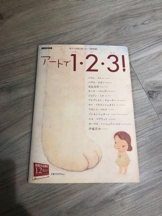 Nara 奈良美智書/book