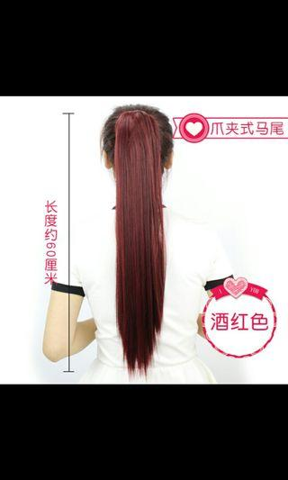 Instock wine red claw clip on straight hair extension*brand new in package*chat to buy if int