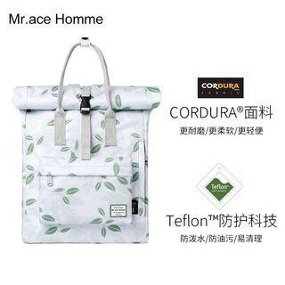 🚚 Mr Ace Homme Backpack