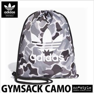 Limited Edition Adidas Bag