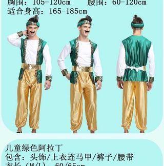 Aladding Prince Costume