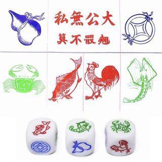 童年魚虾蟹骰子套裝