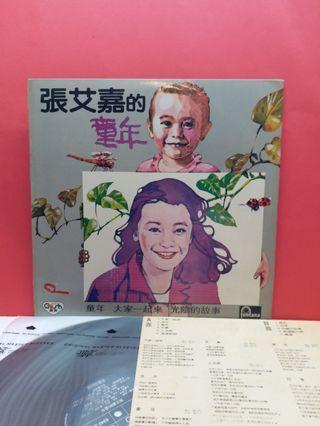 張艾嘉 童年黑膠唱片