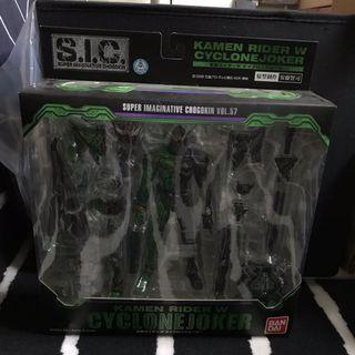 S.I.C. Kamen Rider Double W Vol57
