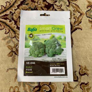 Baba Broccoli Seeds