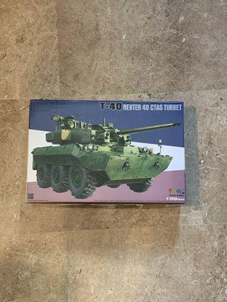 Tiger Model 1/35 T-40 Nexter