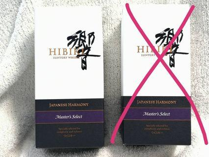響 master select hibiki suntory with box 三得利