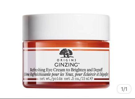 🚚 Ginzing eye cream to brighten and depuff
