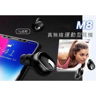 AMOI 真無線運動型耳機 M8,3g 輕盈重量,13mm 超輕巧機身,適合藏於耳朵中