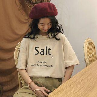 🚚 Tshirt (BN // XL)